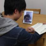 【オンライン指導】塾ReQでは寝屋川市/京阪沿線の方に向けてオンライン指導を開始しました