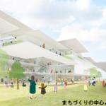 【寝屋川市】新たな小中一貫校ができるらしい/有名建築家、ICT教育、ディベート教育