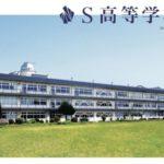 N高に続きS高開校。新ネット高校を来年4月開校 茨城・つくば市の廃校を再利用「S高等学校」日本の教育は変わるか